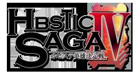 ホビスティックサーガⅣ ロゴ